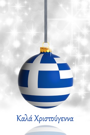 christmas in greece - When Is Greek Christmas